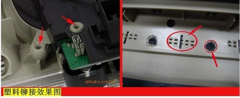 超声波焊接枪是由一个带有超声波发生器的主箱组成,它可呈枪状,也可